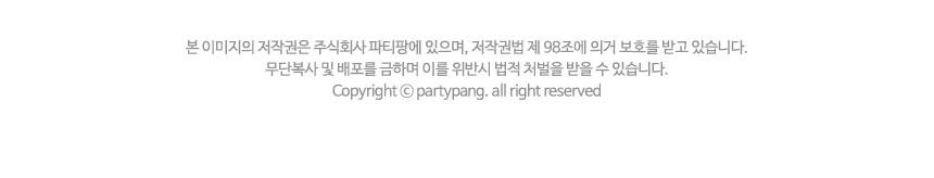 리얼 고무가면 [스타워즈 요다] _partypang - 파티팡, 28,050원, 파티의상/잡화, 가면/안경